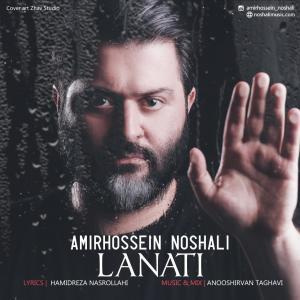 AmirHossein Noshali – Lanati