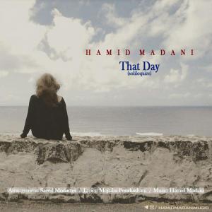 Hamid Madani – Oon Rooz