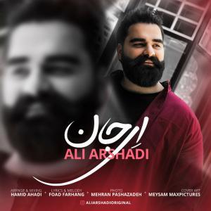 Ali Arshadi – Ey Jan