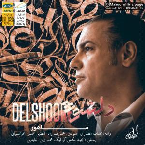 Mahoor – Delshoore