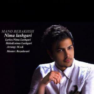 Nima Lashgari – Mano Bebakhsh