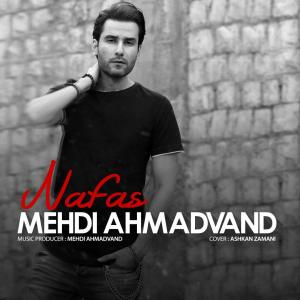 Mehdi Ahmadvand – Nafas