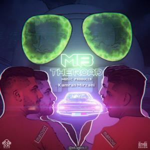 MB Brothers – The Road