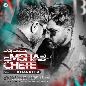 Majid Kharatha – Emshab Chete