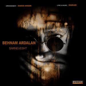 Behnam Ardalan – Sarnevesht