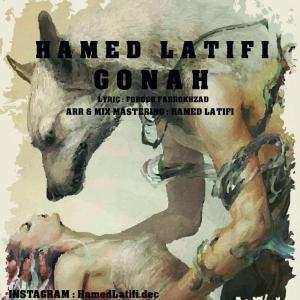 Hamed Latifi – Gonah