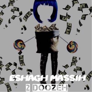 Eshagh Massih – Dodoozeh