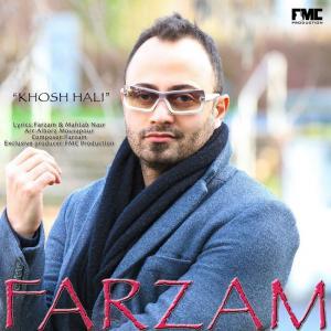 Farzam Feiz – Khosh Hali