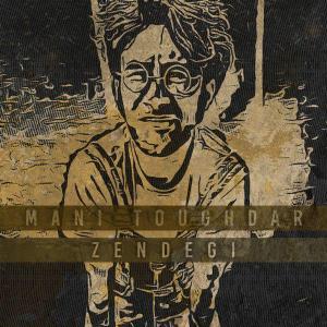 Mani Toughdar – Zendegi