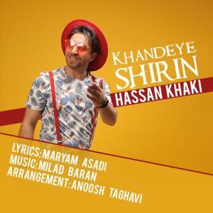 Hassan Khaki – Khandeye Shirin
