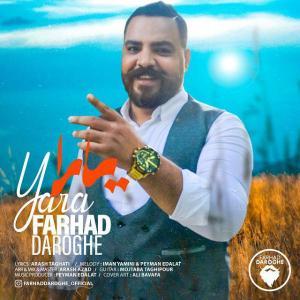 Farhad Daroghe – Yara