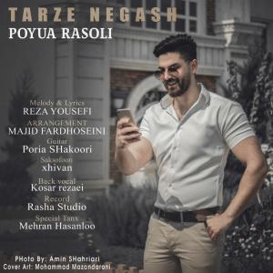 Poyua Rasoli – Tarze Negash