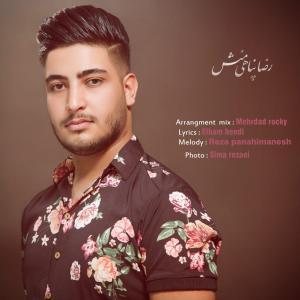 Reza Panahimanesh – Az Vaghti Ke Rafti