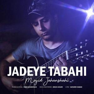 Majid Jahanshahi – Jadeye Tabahi