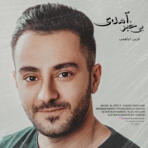 Farzin Ebrahimi – Bi Khabar Amadi