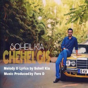 Soheil Kia –  Chehel Gis