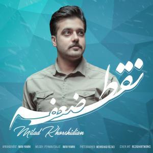 Milad khorshidian – Noghte Zaf