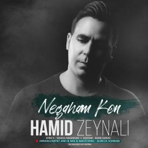 Hamid Zeynali – Negaham Kon