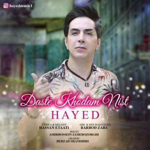 Hayed – Daste Khodam Nist