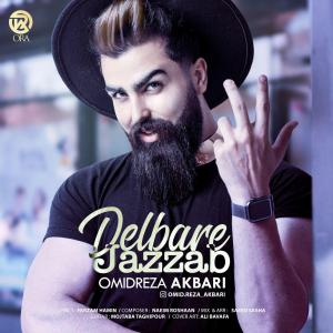 Omidreza Akbari – Delbare Jazzab