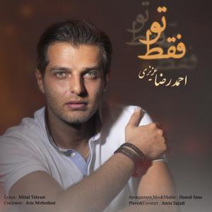 Ahmadreza Azizi – Faghat To