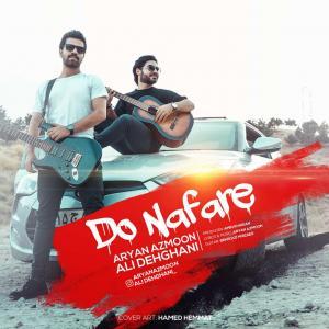 Ali Dehghani & Aryan Azmoon – 2 Nafare