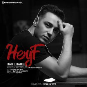 Habib Habibi – Heyf