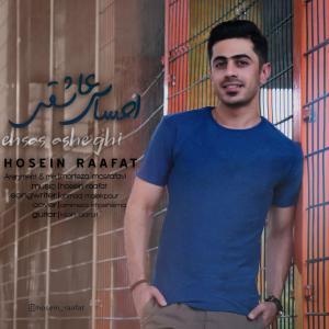 Hossein Raafat – Ehsase Asheghi