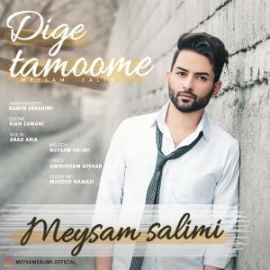 Meysam Salimi – Dige Tamoome