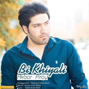 Akbar Piray – Bi Khiyali