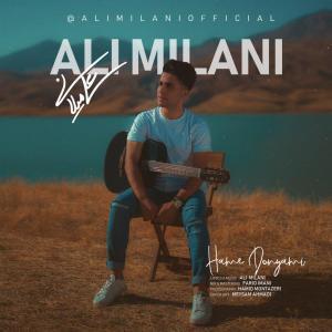 Ali Milani – Hame Donyami