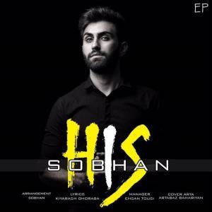 Sobhan – His