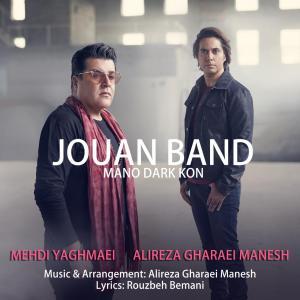 Jouan Band – Mano Dark Kon