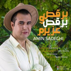 Amin Sadeghi – Beraghso Beraghs Azizam
