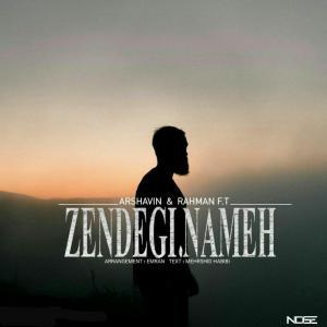 Arshavin & Rahman – Zendegi Nameh