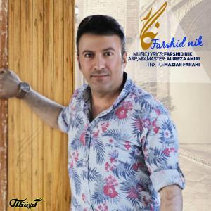 Farshid Nik – Negar