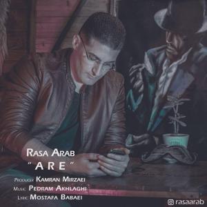 Rasa Arab – Are
