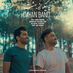 Dayan Band – Ye Tike Az Behesht
