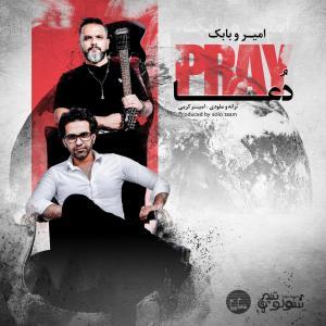 Amir & Babak – Doa