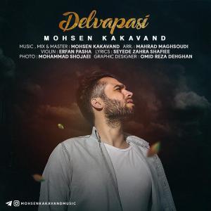 Mohsen Kakavand – Delvapasi