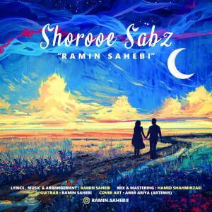 Ramin Sahebi – Shorooe Sabz