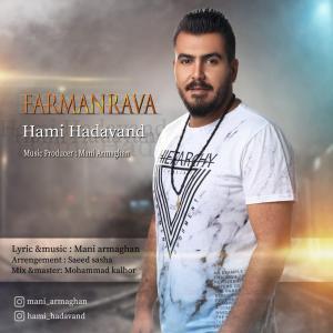 Hami Hadavand – Farmanrava