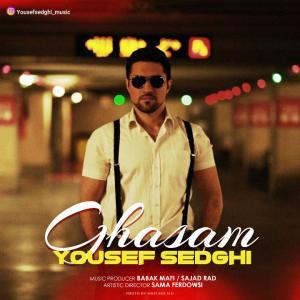 Yousef Sedghi – Ghasam