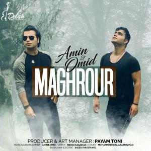 Amin And Omid – Maghrour