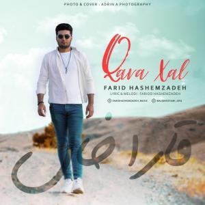Farid Hashemzadeh – Gara Xal