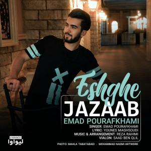 Emad Pour Afkhami – Eshghe Jazzab