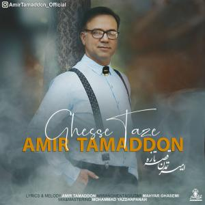 Amir Tamaddon – Ghesse Taze