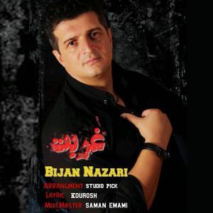 Bijan Nazari – Ghorbat