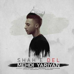 Mehdi Yariyan – Shahe Del