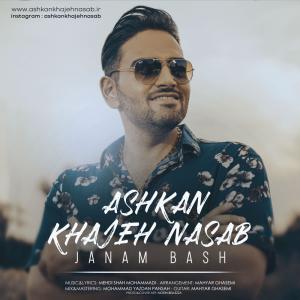 Ashkan Khajehnasab – Janam Bash